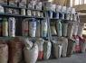 Ажиотаж вокруг производства строительных материалов